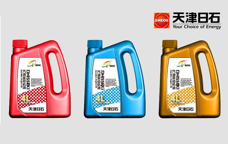 天津日石润滑油二维码追溯系统