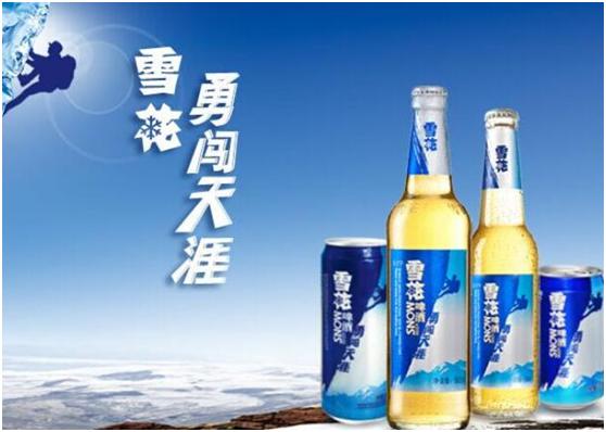 雪花啤酒产品数字化追溯营销系统