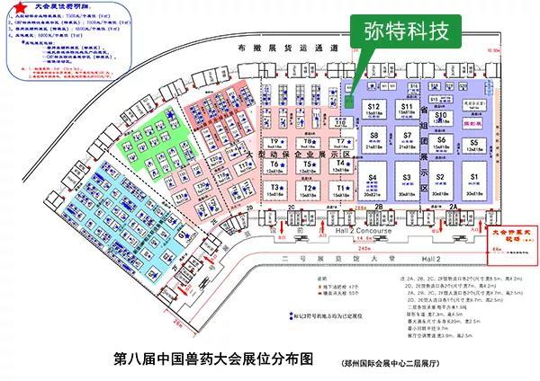 【邀请函】盛夏六月,弥特科技与您相约郑州!